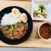 Pork Panang Red Curry Rice